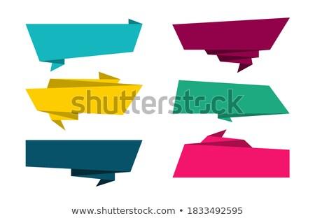Mejor calidad verde notas adhesivas vector icono Foto stock © rizwanali3d