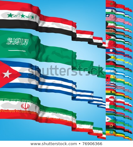 Szaúd-Arábia Guinea zászlók puzzle izolált fehér Stock fotó © Istanbul2009