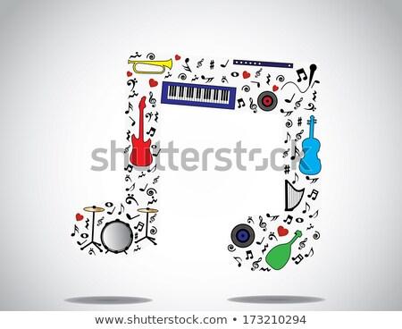 ギター シルエット アップ 音符 白 標識 ストックフォト © Evgeny89