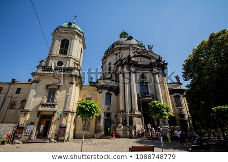 Dominican Church in Lviv Stock photo © Pozn