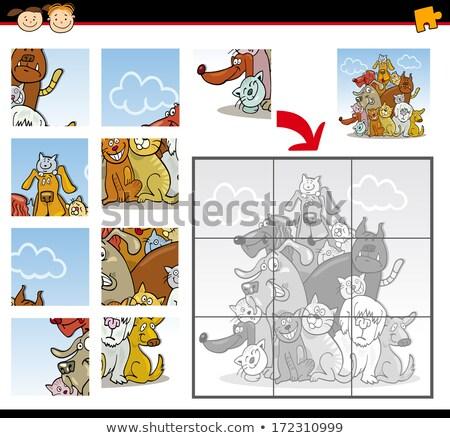 oyun · hayvan · karikatür · örnek - stok fotoğraf © izakowski