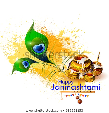 hindu festival of janmashtami with matki kalash background Stock photo © SArts