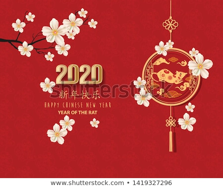 Chinese New Year Poster with Rat Stock photo © -TAlex-