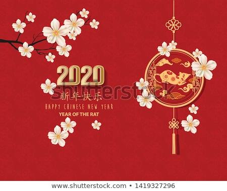 Китайский Новый год плакат крыса риса бумаги символ Сток-фото © -TAlex-
