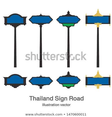 Бангкок дорожный знак зеленый шоссе знак облаке город Сток-фото © kbuntu