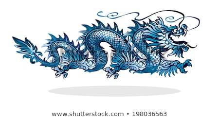 blue chinese dragon Stock photo © mike_kiev
