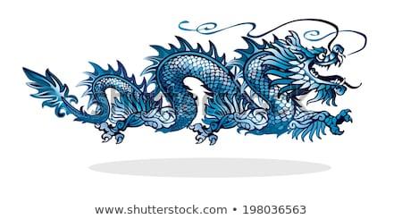 blue chinese dragon stock photo © mike_kiev