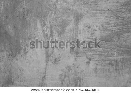 Absztrakt szürke beton fal textúra építőipar Stock fotó © stevanovicigor