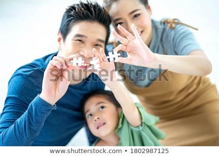Zaufania biały słowo niebieski 3d ilustracji działalności Zdjęcia stock © tashatuvango