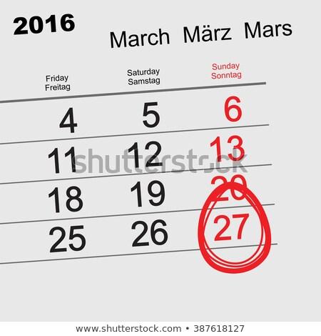 March 27, 2016 Catholic Easter. Easter Egg Calendar Stock Vector ...
