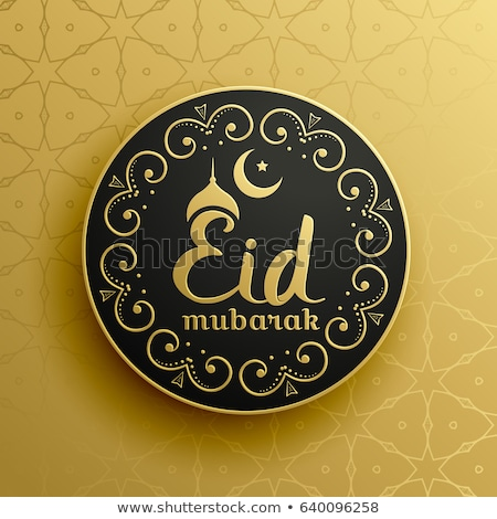 eid mubarak festival greeting card on golden background Stock photo © SArts
