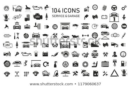 vector · coche · neumático · aleación · rueda · aislado - foto stock © slobelix