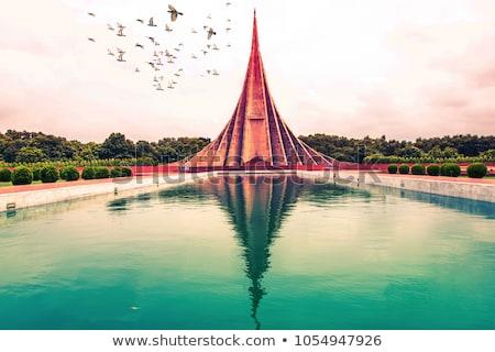 Naplemente Dakka Banglades külvárosi égbolt épület Stock fotó © bdspn