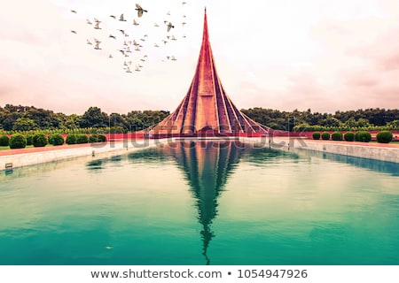 Foto stock: Pôr · do · sol · Dhaka · Bangladesh · suburbano · céu · edifício