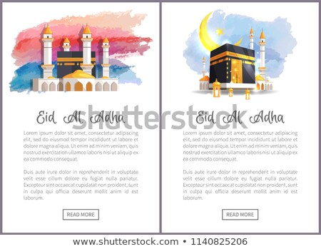 Eid Al Adha Holiday Internet Promo with Holy Place Stock photo © robuart