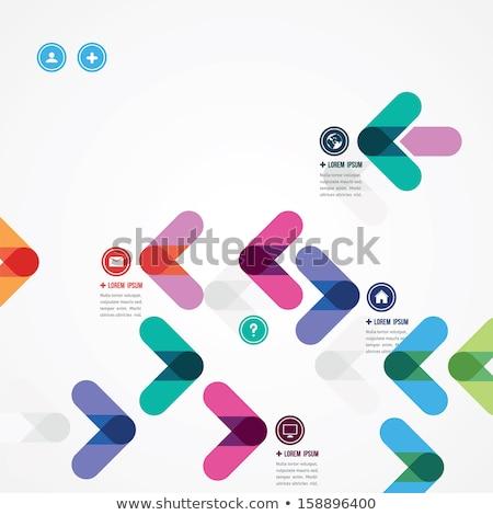 Cirkel kleurrijk lijn wereldbol vector abstract Stockfoto © blaskorizov