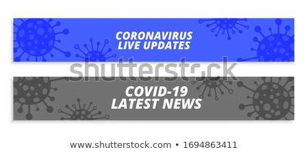 Coronavirus nouvelles large bannières santé Photo stock © SArts