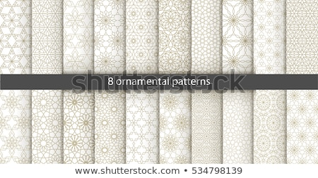 Set floral pattern background pattern stock photo © Ecelop