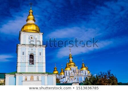 Mosteiro Ucrânia Sófia nascer do sol torre religião Foto stock © AndreyKr