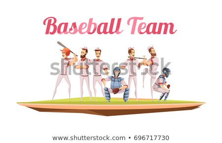 Referee With Baseball Bat And Holding Ball Stock photo © AndreyPopov