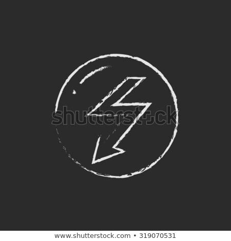 rayo · flecha · boceto · icono · abajo · dentro - foto stock © rastudio