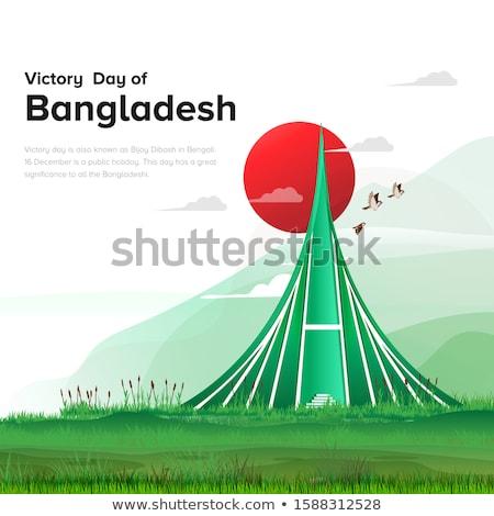 Bangladesh día 26 mapa mundo verde Foto stock © shawlinmohd