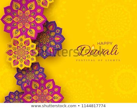Hermosa diwali saludo vela lámpara culto Foto stock © SArts