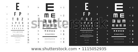 Stok fotoğraf: Gözlük · grafik · test · harfler · göz
