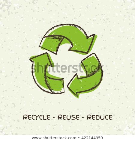 вектора · металл · Recycle · отходов · икона - Сток-фото © get4net