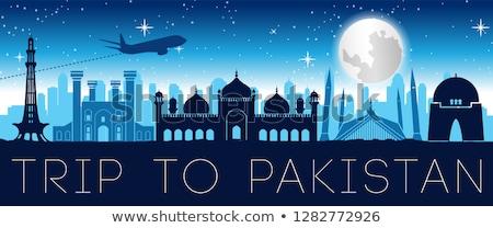 Sziluett mecset éjszaka idő illusztráció égbolt Stock fotó © colematt