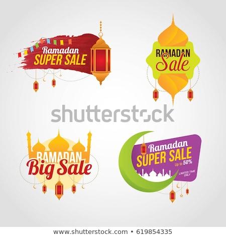Stock fotó: Gyönyörű · ramadán · bannerek · szett · mecset · boldog