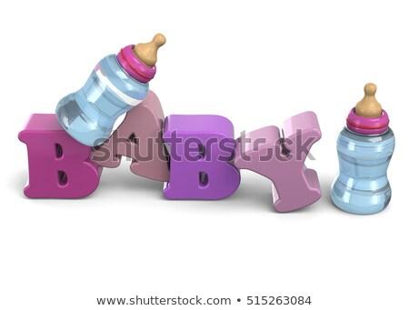 Baby butelki pacyfikator 3D 3d ilustracja Zdjęcia stock © djmilic