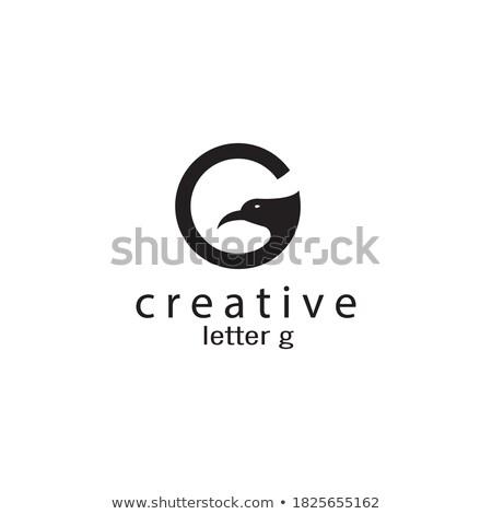 空 · 愛 · メッセージ · デザイン · ぼやけた - ストックフォト © get4net