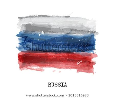 Russian flag drawing  Stock photo © marinini