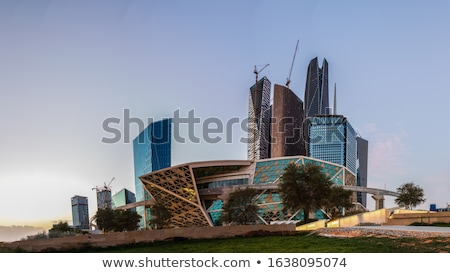 Belváros üzlet pénzügyi negyed épület utazás épületek Stock fotó © bigjohn36