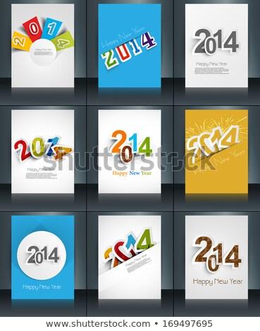 брошюра красивой шаблон Новый год 2014 отражение Сток-фото © bharat