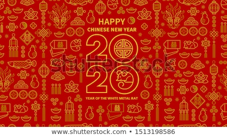 vector flat icons design about logo happy chinese new year in ch stock photo © thanawong