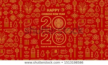 Vektör simgeler dizayn logo mutlu Stok fotoğraf © thanawong