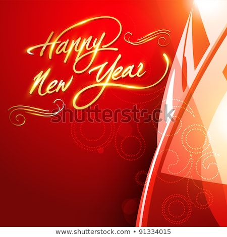 Abstract Artistic Colorful Floral New Year Text Stockfoto © PinnacleAnimates