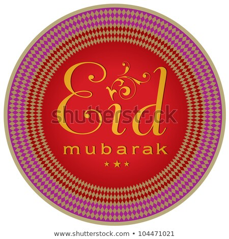bautiful eid mubarak card on golden diamond shape stock photo © sarts