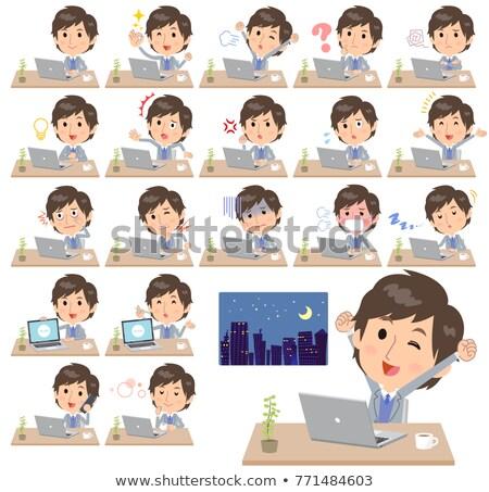 Jaqueta azul colete trabalhar computador sorrir Foto stock © toyotoyo