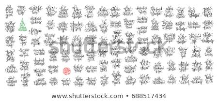 szép · tipográfia · karácsonyi · üdvözlet · absztrakt · vektor · sablon - stock fotó © balasoiu