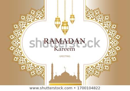 祭り 礼拝 モスク デザイン バナー 幸せ ストックフォト © SArts
