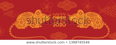 Chinese New Year rat 2020 pink flower mouse card Stock photo © cienpies
