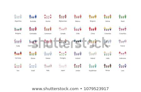 Grande establecer metal placa iconos Foto stock © evgeny89