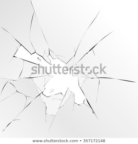 Stock photo: window frames with broken glass