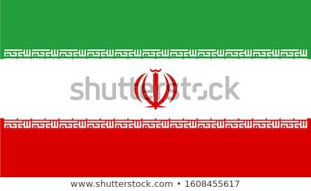 色 イラン セット 異なる シンボル デザイン ストックフォト © perysty