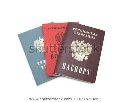 military documentation stock photo © ssuaphoto