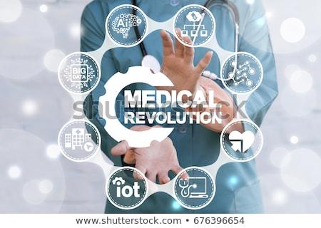 медицинской революция новых современных старой бумаги технологий Сток-фото © TLFurrer