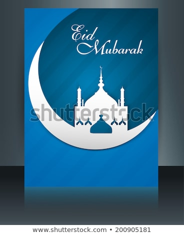 Arab mosque beautiful brochure template crescent moon shape refl Stock photo © bharat